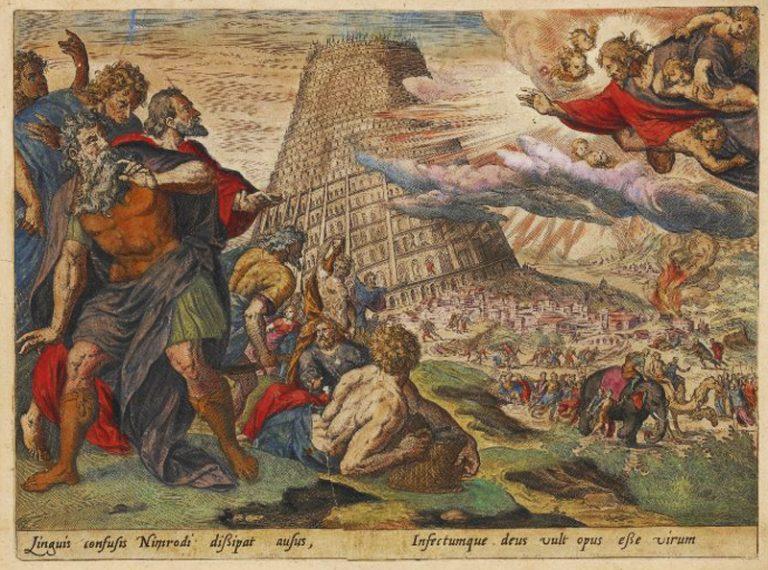 Предки, родовая карма и Питри-лока